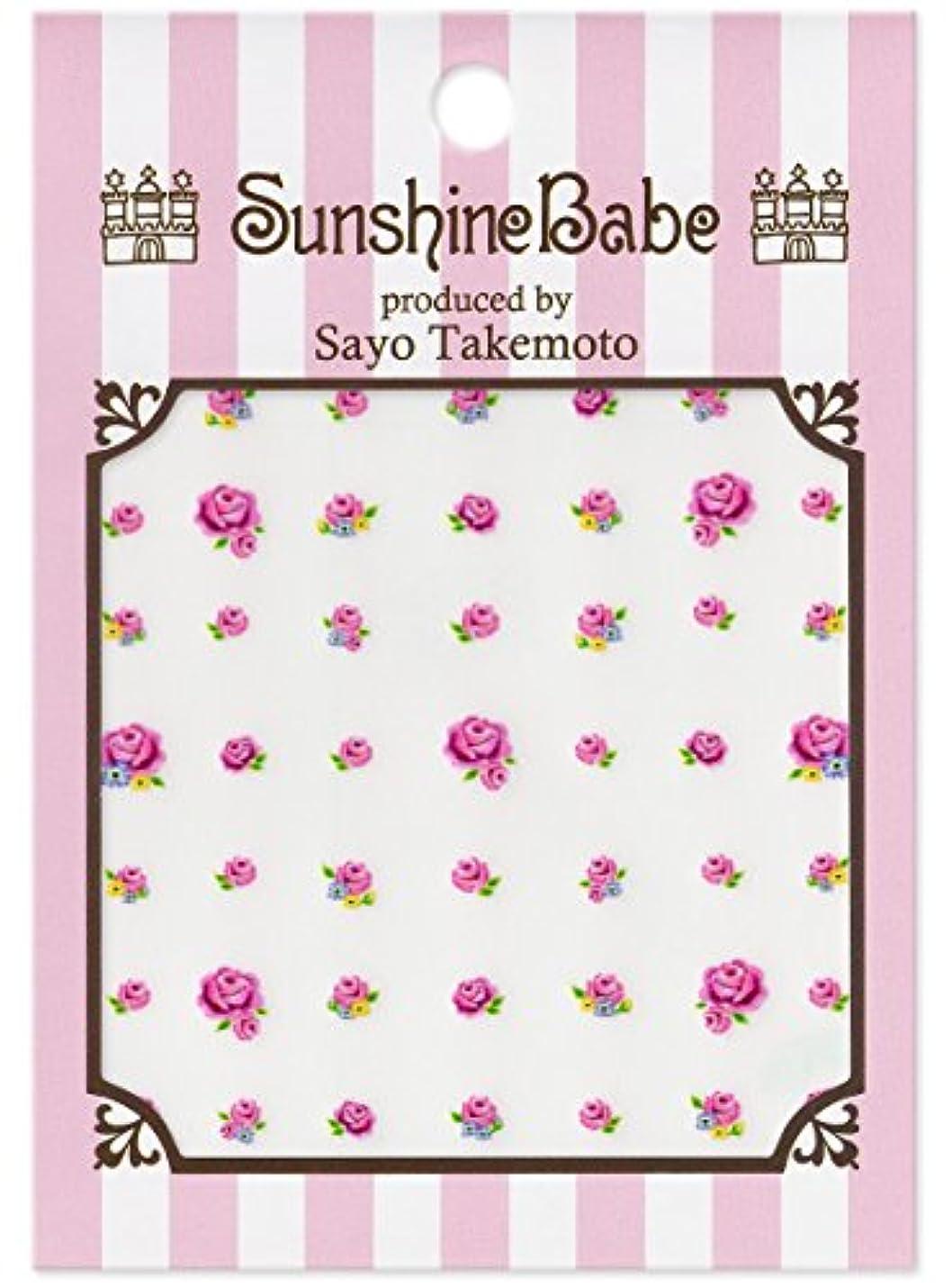 ショートカット間違いつらいサンシャインベビー ジェルネイル  ネイルシール Sayo Style ローズ ピンク