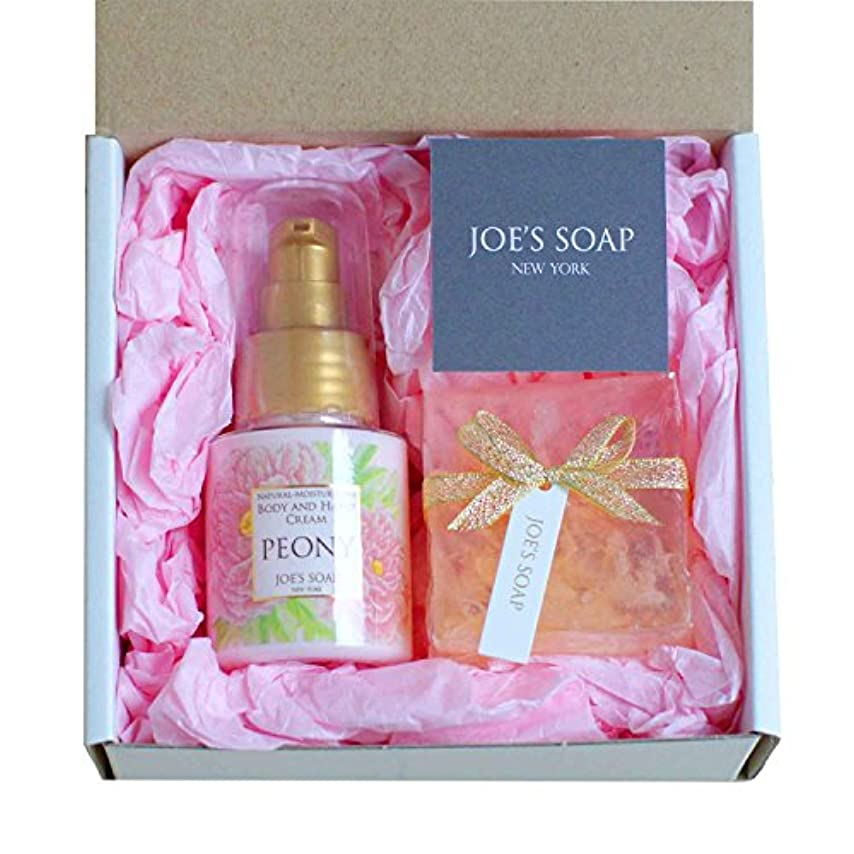 ノベルティ教女の子JOE'S SOAP (ジョーズソープ) ギフトボックス(PEONY) ハンドクリーム ボディクリーム 石鹸 保湿 ポンプ ボディケア スキンケア ギフト プレゼント いい香り