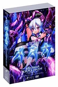 魔法少女イスカ DVD-BOX 【SASAYUKi描き下ろしポストカード3枚組封入】
