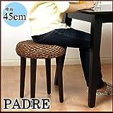 【アジアン家具】ウォーターヒヤシンス スツール (腰掛け椅子) PADRE(パドレ) Lサイズ (座面高45cm)