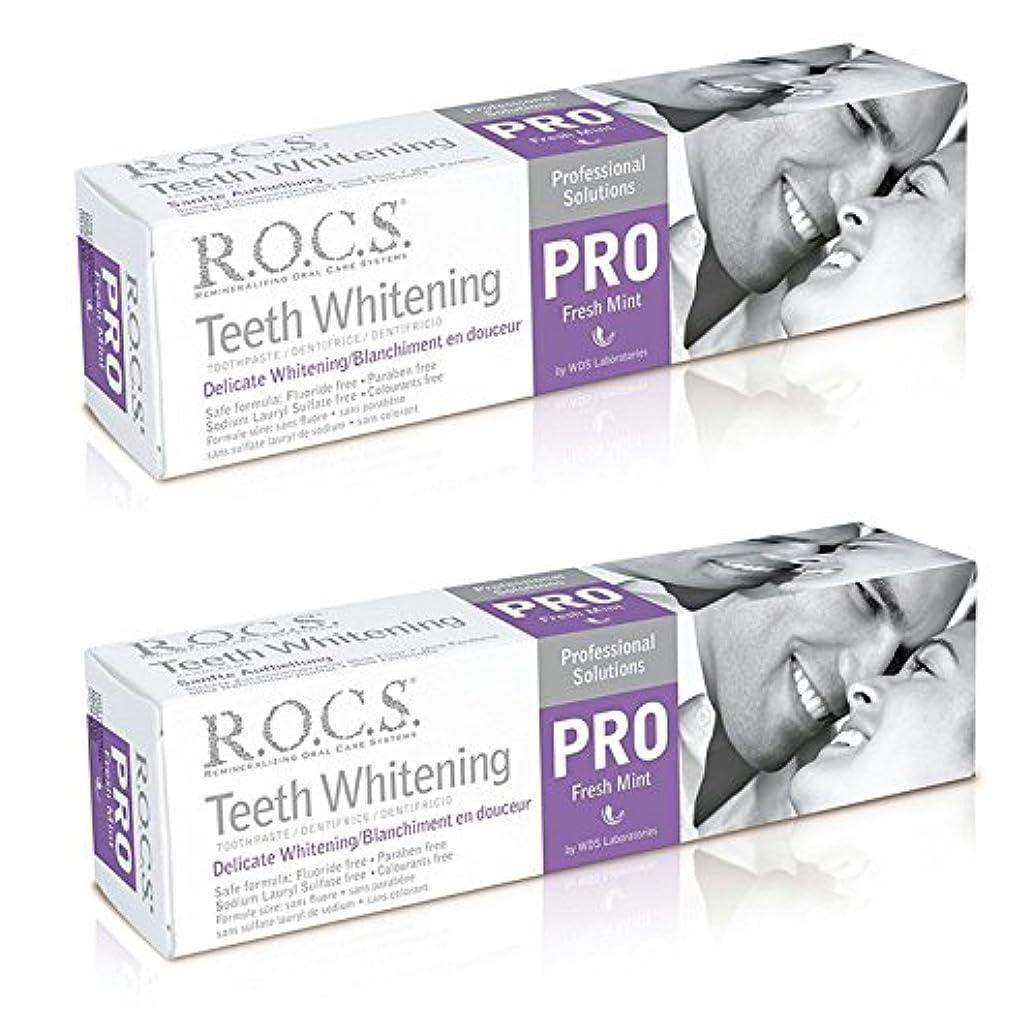 雑草傾くもしR.O.C.S.(ロックス) プロ デリケート ホワイトニング フレッシュミント (2箱セット)