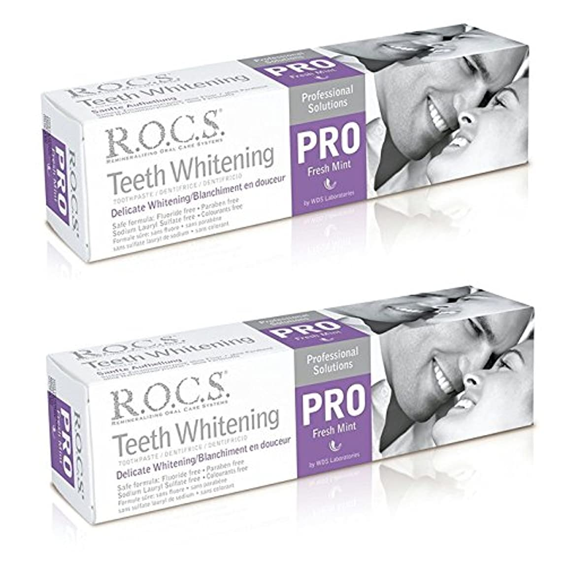 R.O.C.S.(ロックス) プロ デリケート ホワイトニング フレッシュミント (2箱セット)