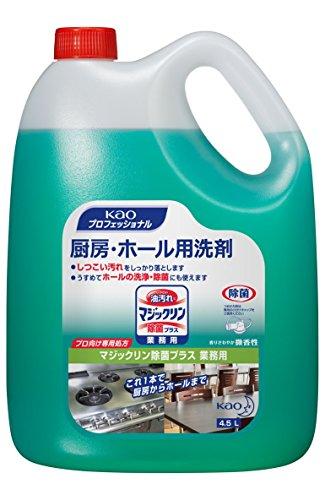 【業務用 油汚れ用洗剤】マジックリン 除菌プラス 4.5L(...