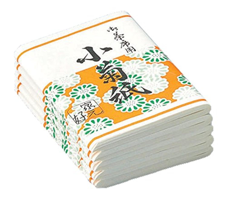 男性用 懐紙 150枚(30枚入り×5束) 男子用 かいし 茶道具 懐石道具
