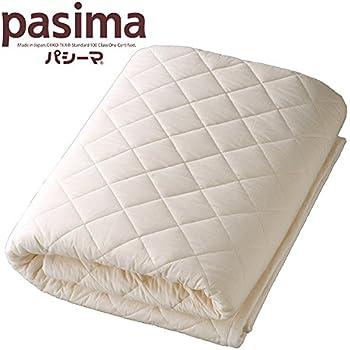 敷きパット パシーマ 176×210 クイーン 日本製 5重構造 綿 シーツ ガーゼ 【ポイント5倍】 パットシーツ