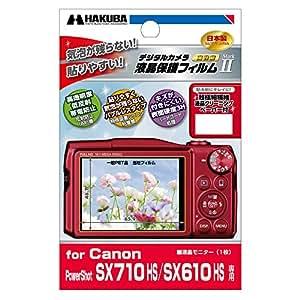 HAKUBA 液晶 保護 フィルム MarkIICanon PowerShot SX710 HS/SX610 HS専用 DGF2-CASX710