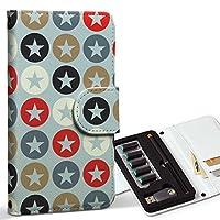 スマコレ ploom TECH プルームテック 専用 レザーケース 手帳型 タバコ ケース カバー 合皮 ケース カバー 収納 プルームケース デザイン 革 星 模様 カラフル 010499