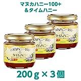 コサナ(cosana) マヌカハニー100+&タイムハニー(200g)