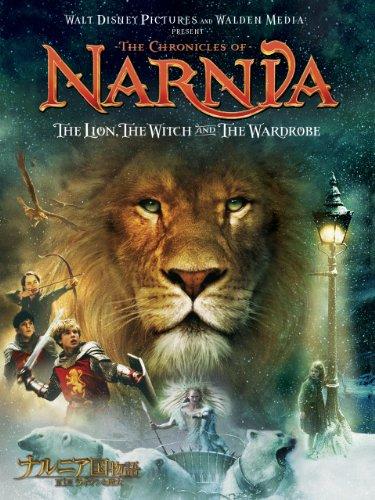 ナルニア国物語/第1章:ライオンと魔女(吹替版)