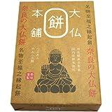 奈良の大仏餅 6個入