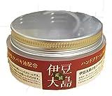 伊豆大島の生ツバキ油ハンドクリーム80ℊ 2個セット