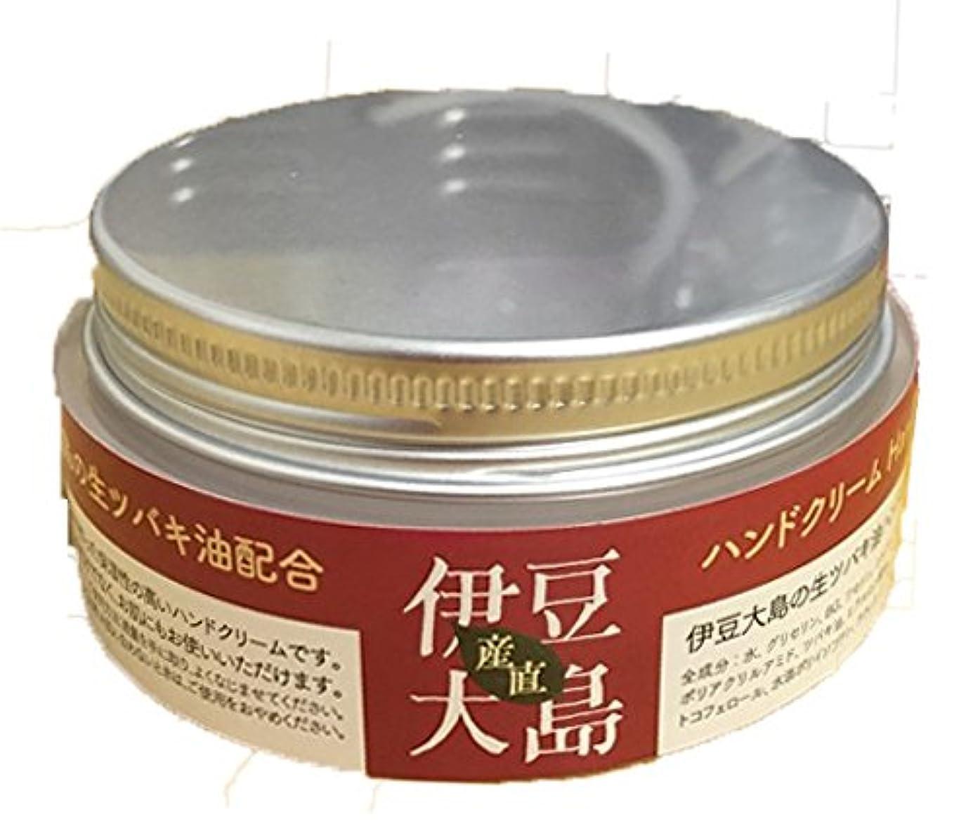 終わった霜再び伊豆大島の生ツバキ油ハンドクリーム80? 2個セット