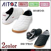 アイトス 安全靴 セーフティーシューズ(踵踏み) AZ-51604 Color:010ブラック SS(23.0~23.5)