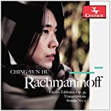 Rachmaninoff & J.S. Bach: Piano Works
