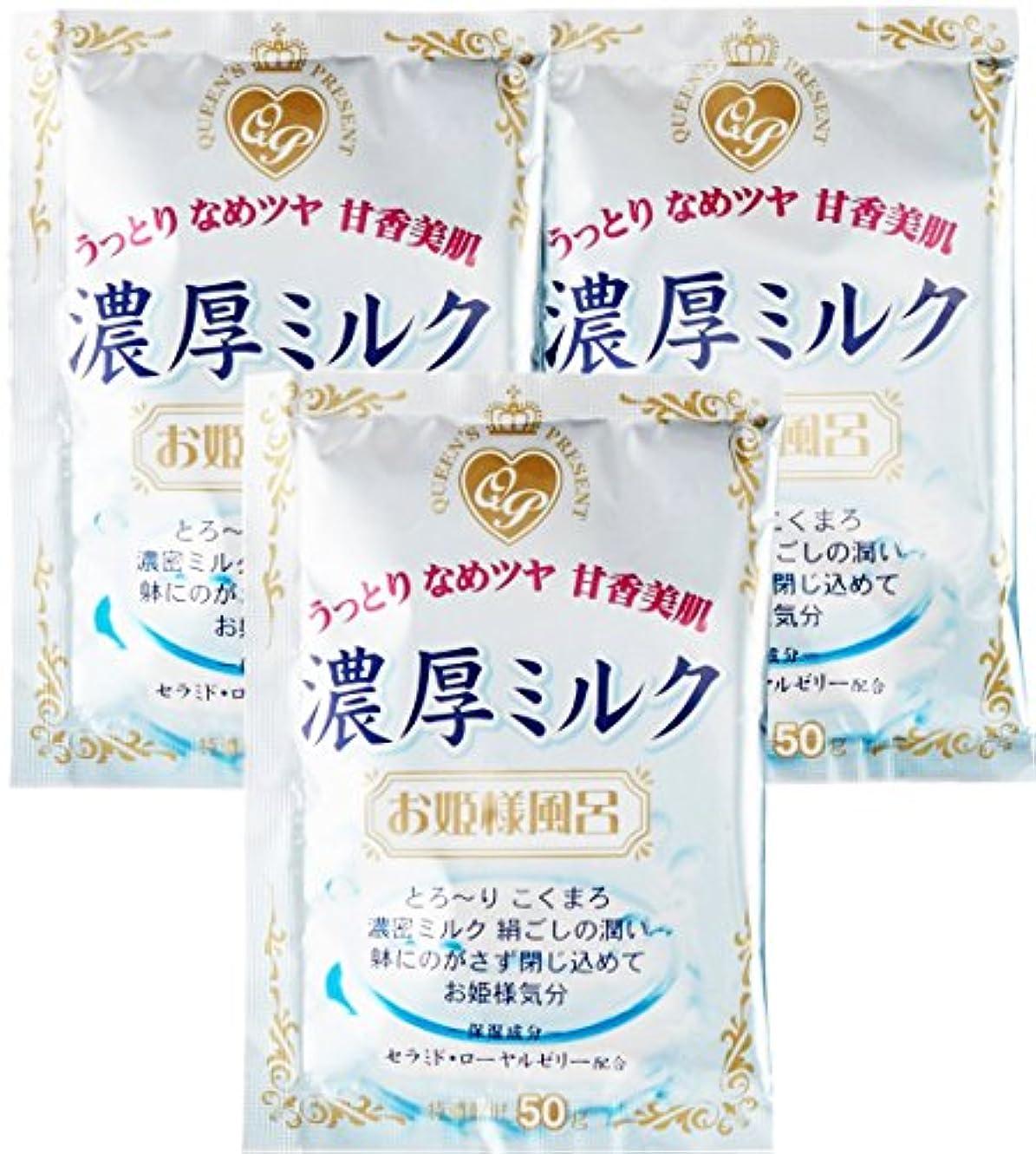ダンプブランド蜂紀陽除虫菊 『入浴剤 まとめ買い』 お姫様風呂 濃厚ミルク 3包セット