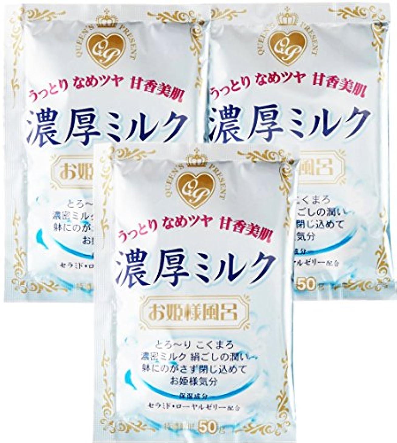 ファックス観察するフロンティア紀陽除虫菊 『入浴剤 まとめ買い』 お姫様風呂 濃厚ミルク 3包セット