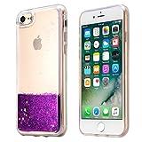 【EseekGO】iPhone 7 専用高品質カバー キラキラ流れ星クリアTPUケース【全5色】シューティングスター保護Case/保護 Cover紫色【パープル】