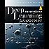 Deep Learning Javaプログラミング 深層学習の理論と実装 impress top gearシリーズ