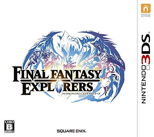 Use in Final Fantasy Explorer's [Limited] in the Early Purchase Bonus Game &quotFinal Fantasyiii Onion Equipped&quot 4-piece Set + Nintendo 3ds Version of &quotFinal Fantasy&quot Download Number Shipped to Play for Free