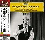 フルトヴェングラーのシューマン「交響曲第4番」