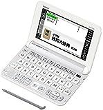 カシオ 電子辞書 エクスワード ドイツ語モデル XD-Y7100