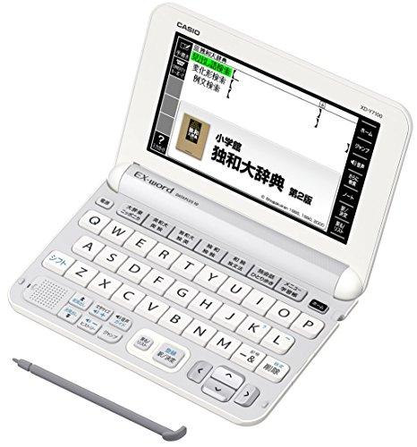 カシオ 電子辞書 エクスワード ドイツ語モデル XD-Y7100 コンテンツ100