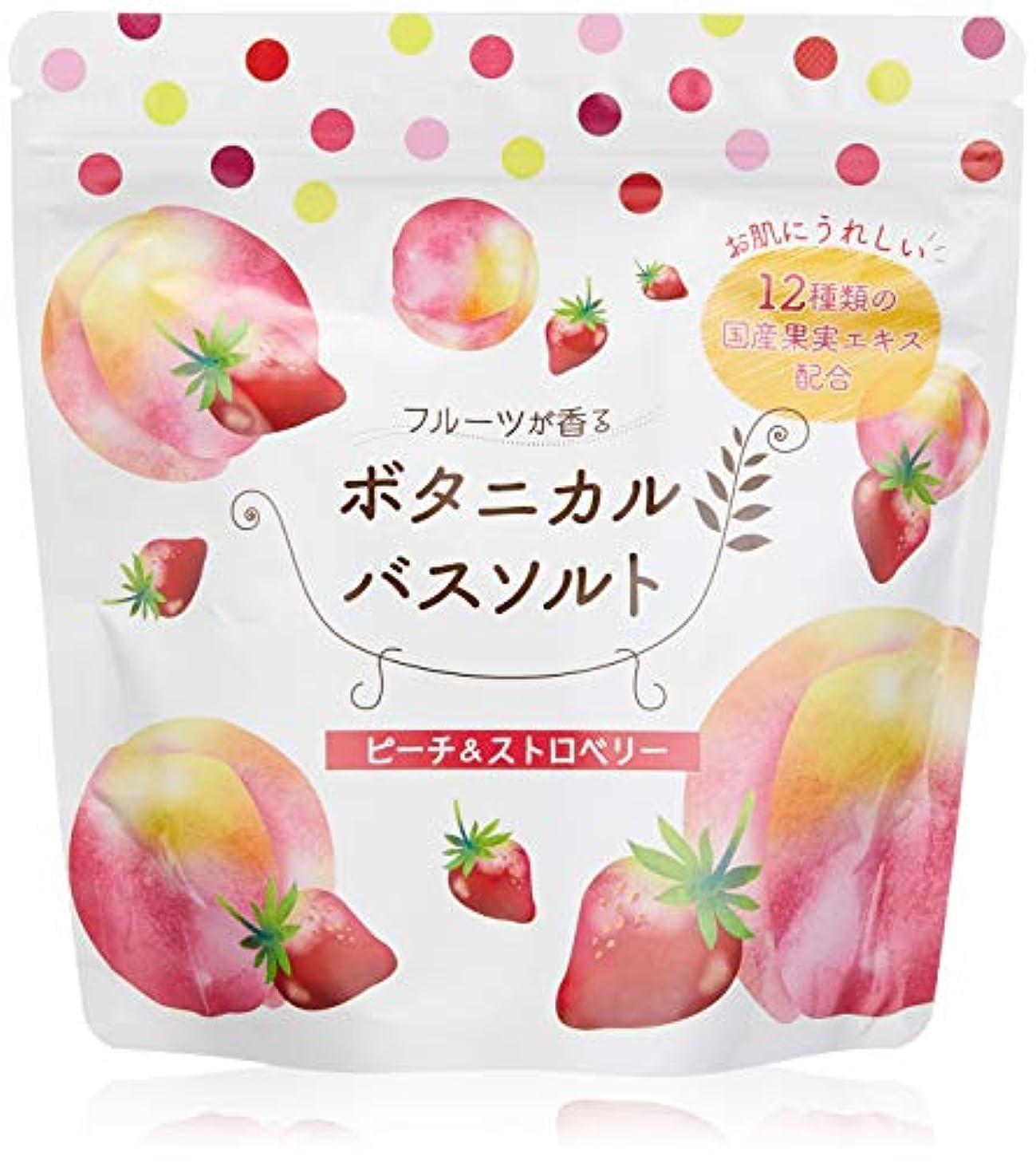 絵受信機台風松田医薬品 フルーツが香るボタニカルバスソルト ピーチ&ストロベリー 450g