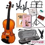 Hallstatt ハルシュタット ヴァイオリン V-28 初心者入門セット【分数サイズあり】 3/4サイズバイオリン