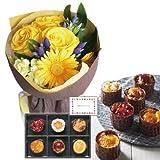花とスイーツ ギフトセット かわいいイエロー バラ ミックス花束 と フレンチカップケーキ 写真入り・名入れメッセージカード