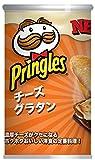 森永製菓 プリングルズ<チーズグラタン> 53g×12本
