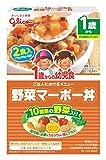 1歳からの幼児食 野菜マーボー丼 2食入
