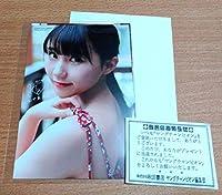 HKT48 田中美久 ヤングチャンピオン 特製ポストカード サイン入り 2枚セット 抽プレ 当選品 当選通知付 AKB48 みくりん