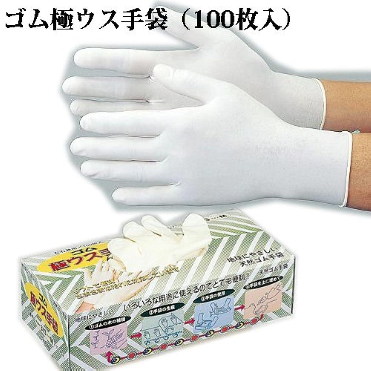 落ち込んでいる独創的フルーツ野菜【おたふく手袋】ゴム極ウス手袋 100枚入れ No343 Lサイズ
