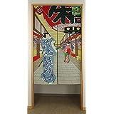 [日本スタイルGoodwill ]日本語暖簾カーテンUkiyoe prints Asakusa narumikk Narumi 14142