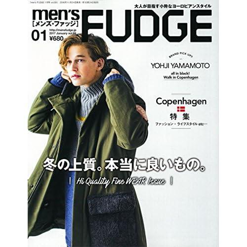 men'sFUDGE 2017年1月号 (メンズファッジ)