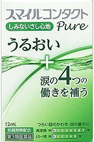 【第3類医薬品】スマイルコンタクト ピュア 12mL ×5