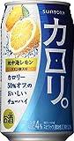 サントリー チューハイ カロリ。<地中海レモン> 350ml缶×24本
