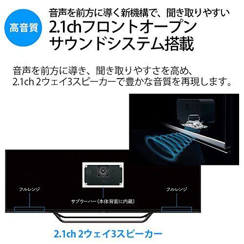 SHARP『AQUOS8K液晶テレビX500ライン(LC-70X500)』