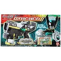 BANDAI Masked Rider OZ DX Bath Buster アクションのおもちゃ/図のおもちゃ [並行輸入品]