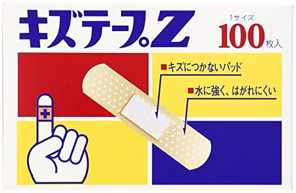 旋回昇る肉のキズテープZ Mサイズ 100枚