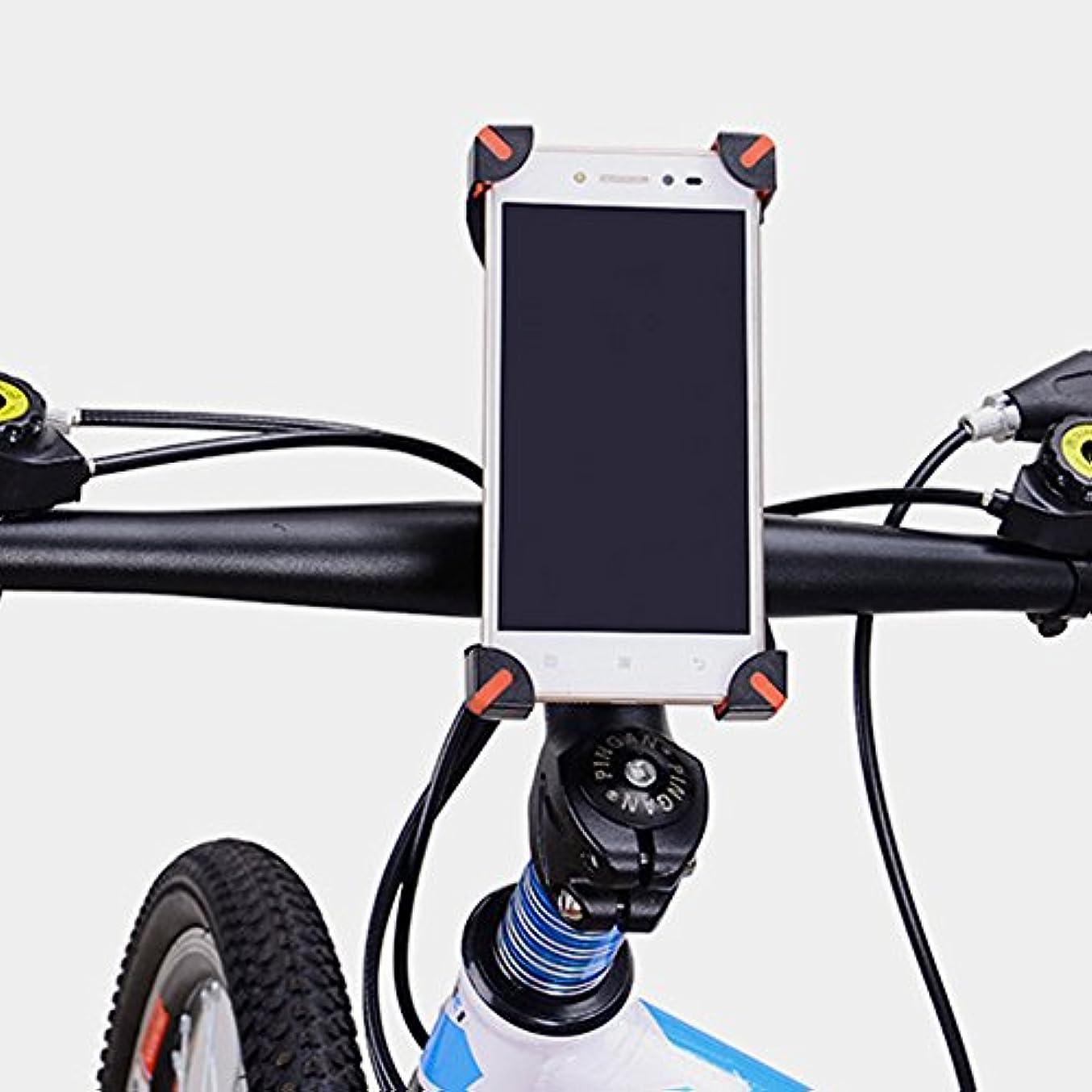 作成する文房具子音Demiawaking 自転車携帯ホルダー  バイクスタンド  スマホ ?iPhone固定用マウントキット(赤)