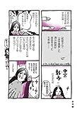 人生はあはれなり… 紫式部日記 画像