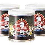 シンガポール 土産 シンガポール カシューナッツ 3缶セット (海外旅行 シンガポール お土産)