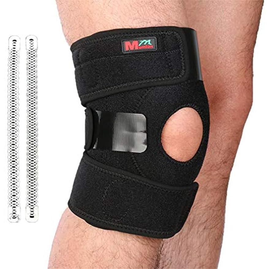 風景元の不満1PC膝プロテクター膝パッドシリコン弾性包帯デザイン膝サポート-Rustle666