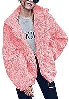 gawaga レディースカジュアル暖かいルースフェイクムートンコートジャケットロングスリーブふわふわアウトウェア Pink XS
