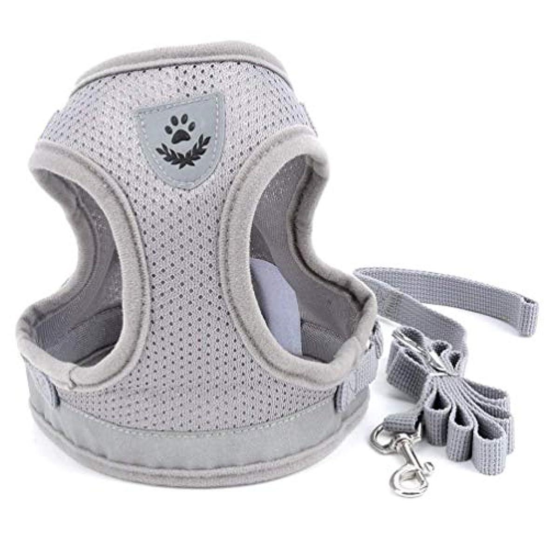 フォーラムあなたのもの逸話BQLI 犬 ハーネス 胴輪 ソフト 首輪 足を上げず装着完成 調節可能 歩行補助 引っ張り防止 咳き込み軽減 散歩 出かけ用 反射材 ハンドル付き 安全 通気 グレー XS (M)