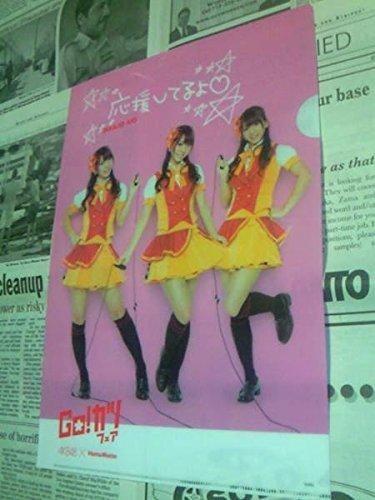 AKB48×ほっともっと 高城亜樹 クリアファイル