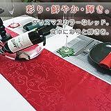 テーブルランナー クリスマス レッド