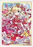 ブシロードスリーブコレクション ミニ Vol.285 ヴァンガードG『ファンタスティックパッション☆ パシフィカ』 パック