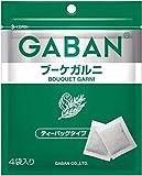 ハウス GABAN ブーケガルニ<ティーバッグタイプ> 6.4g×10個